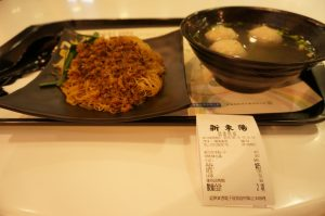 tw_food