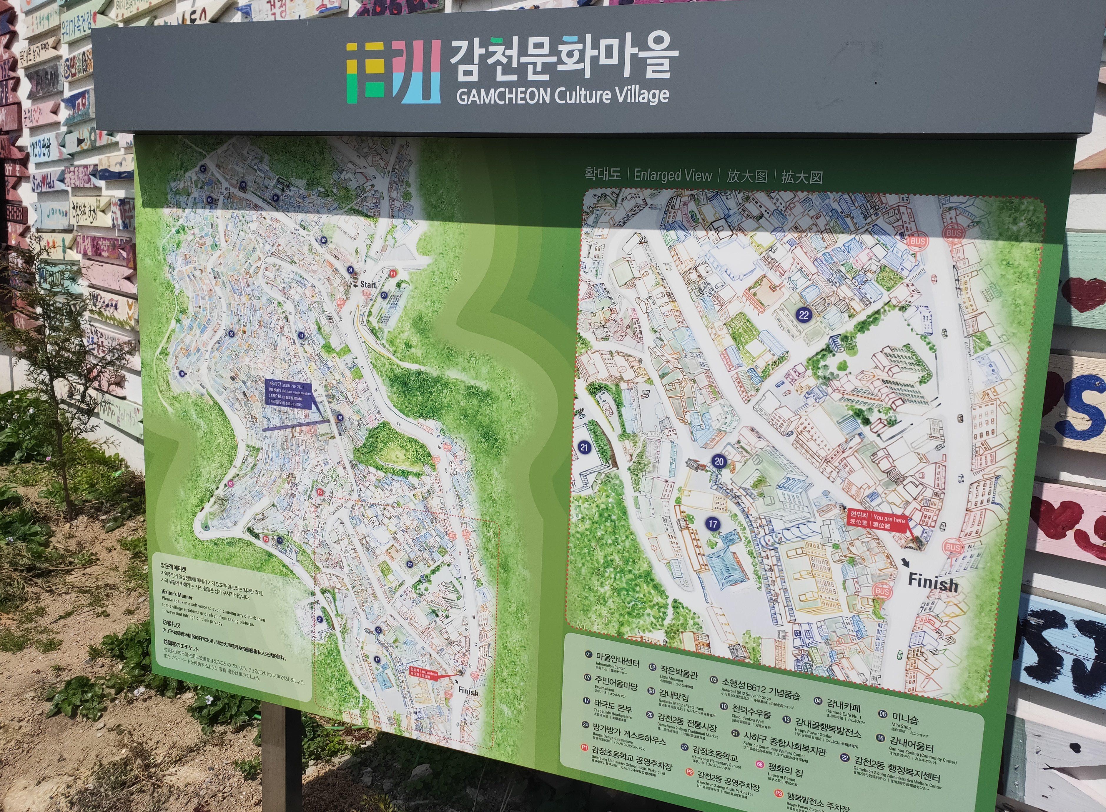 甘川洞文化村マップ