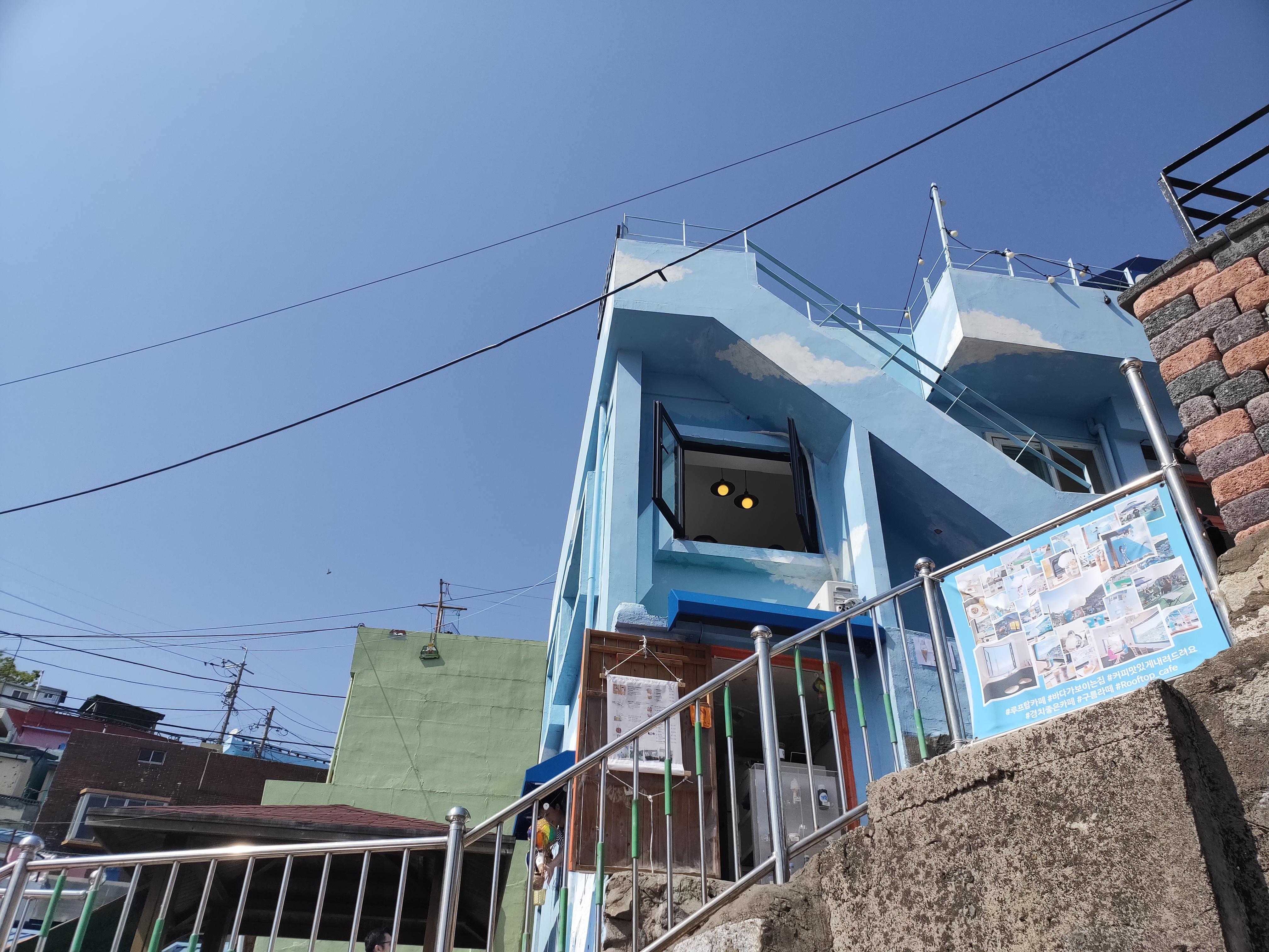 甘川洞文化村 カフェ
