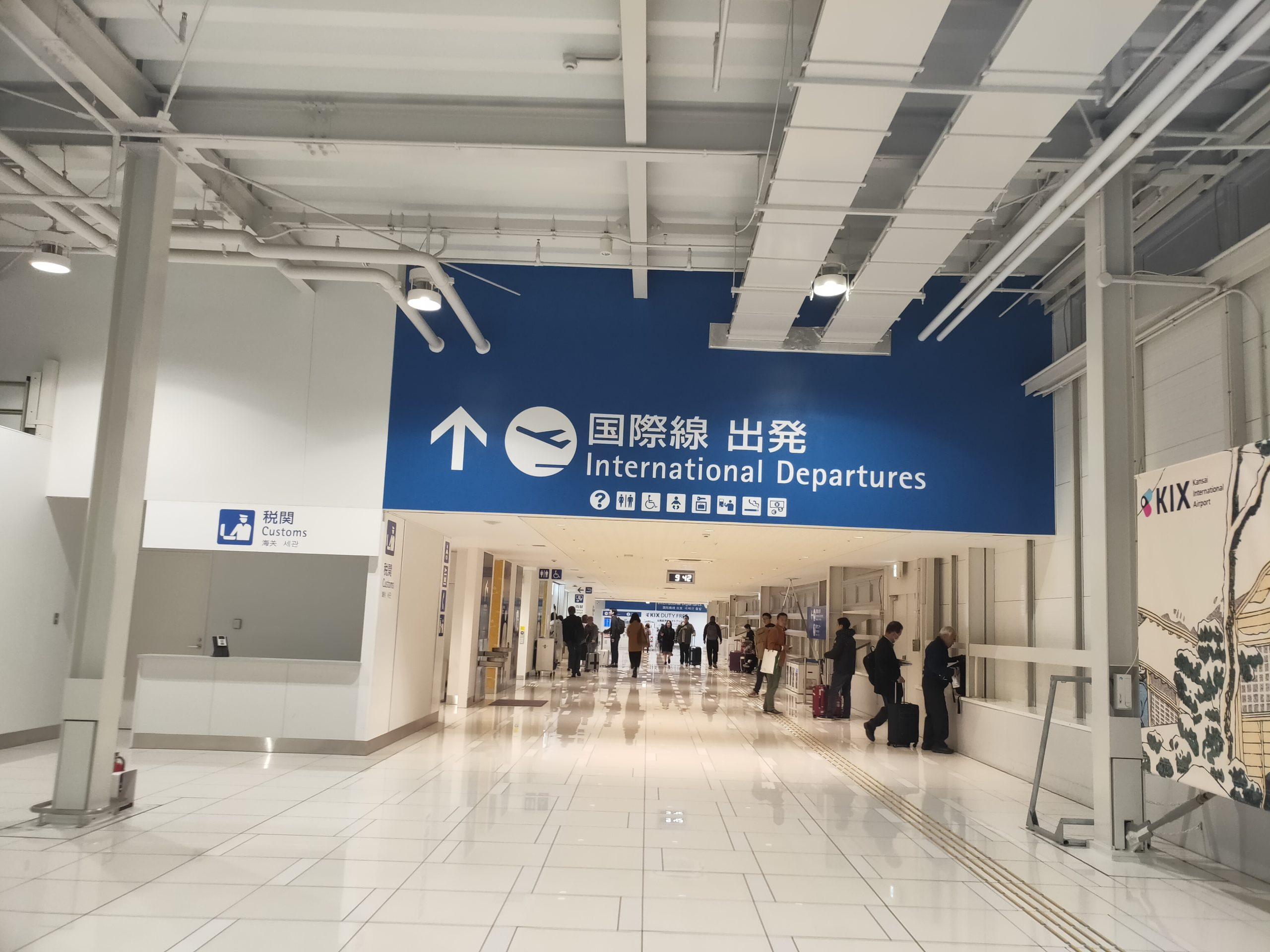 関空第2ターミナル 出発ロビー