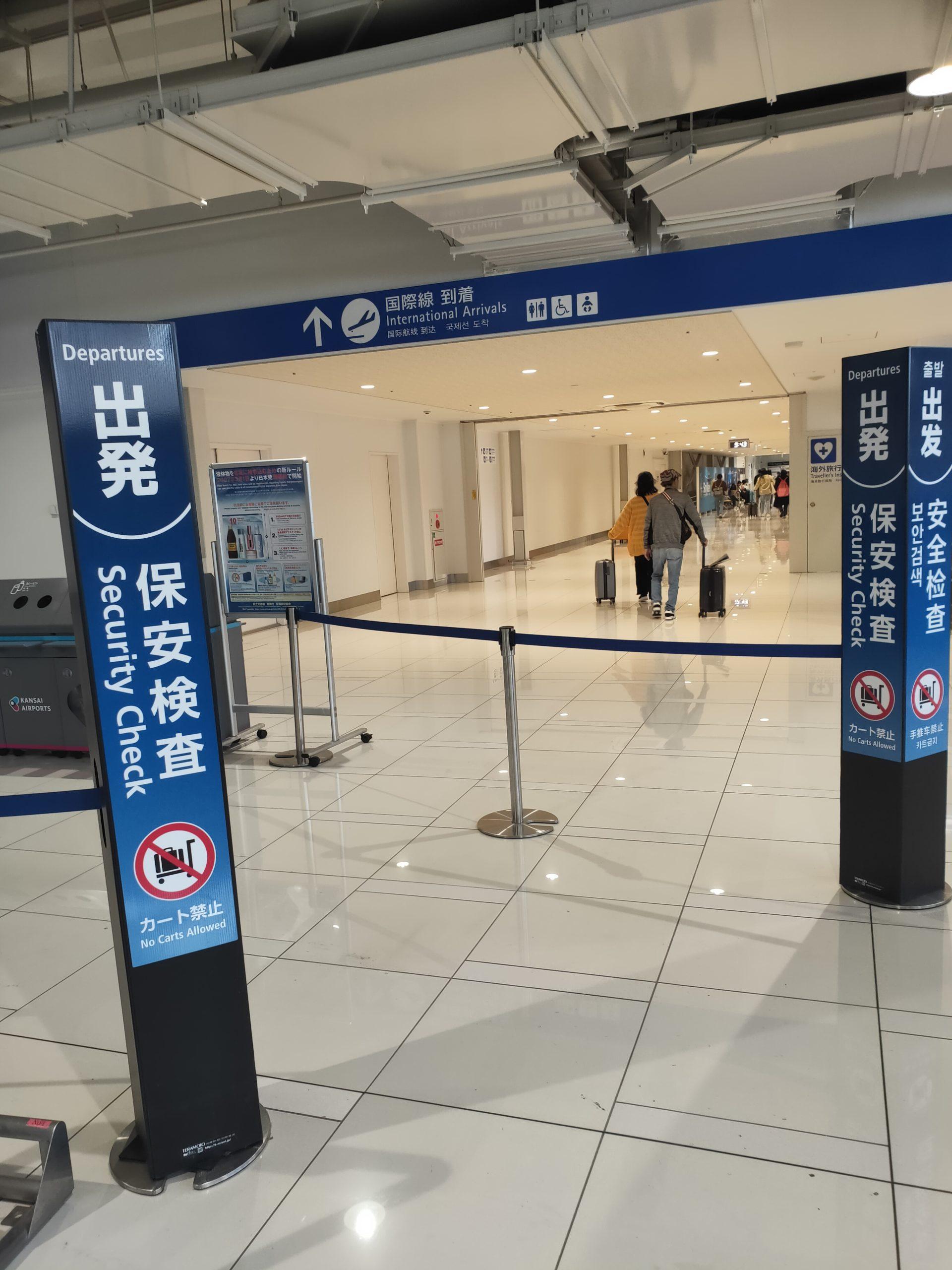 関空第2ターミナル 保安検査入り口