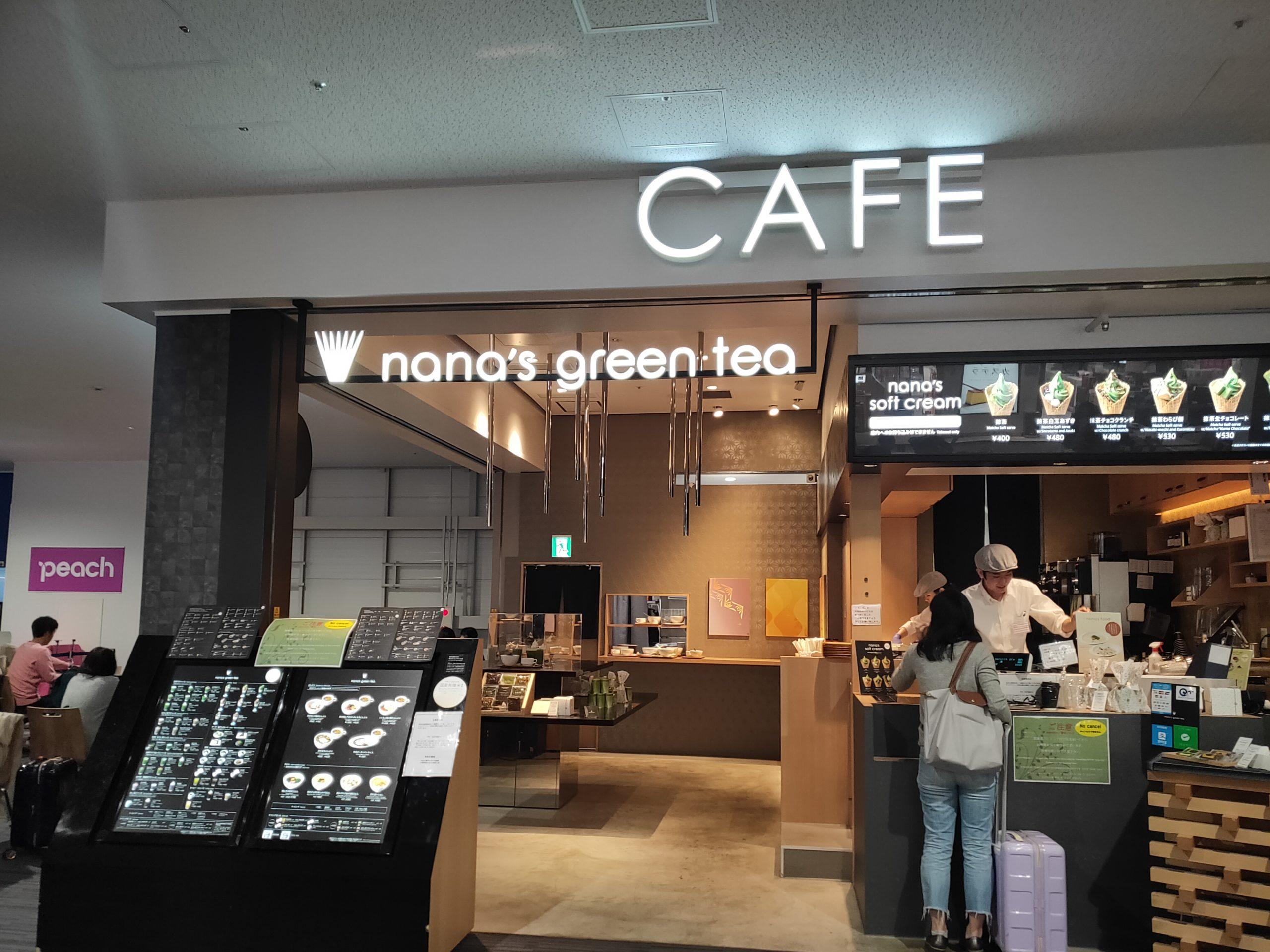 関空第2ターミナル 制限区域 カフェ